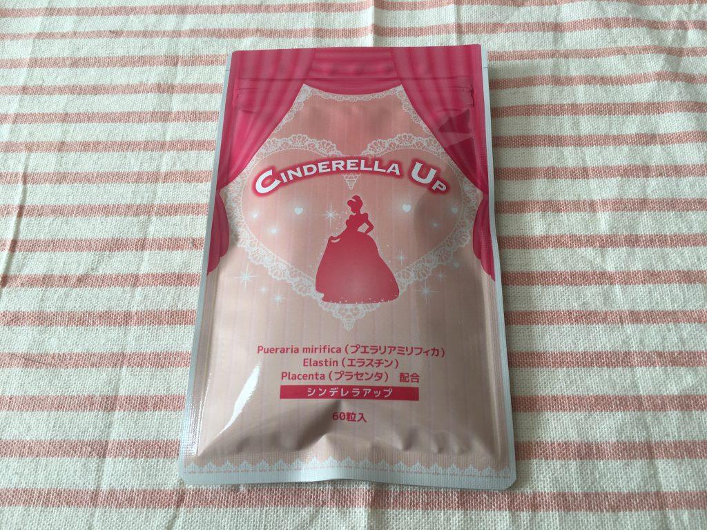 cinderella-up3