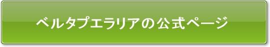 button_028