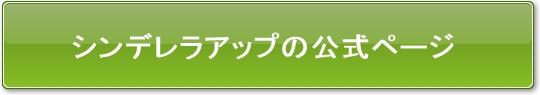button_030